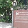 バンコクの古民家博物館やらノスタルジック探訪@Bangkokiam Museum(バンコキアン・ミュージアム)