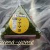 神鍋高原でお土産物色