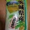 茨城県産 コシヒカリがふるさと納税定期便で届きました。