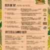 2月11日 (日)  ★☆★Wailele 4周年 感謝祭り開幕★☆★ ※日曜日は15時~OPENです♪
