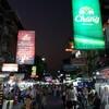 バンコクのカオサン通りにちょっとだけ行ってきた