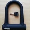 PanasonicのU字ロック SAJ080 のサイズ(重さ以外)と、コンパクトな収納のコツ