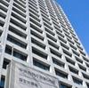 訪問・通所介護は1〜2万円 居宅は1万円 かかり増し経費の補助金、各サービスの上限額固まる