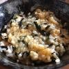 守屋の「ぶっかけ海苔めし」は世界で一番美味いご飯のお供【お取り寄せ②】