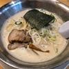 【熊取・ラーメン】真っ白いスープが食欲をそそる『麺虎』