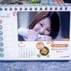 テレビ朝日女性アナウンサー2013年カレンダー