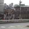 文京区湯島 湯島天満宮(湯島天神)の梅まつりに行きました!!!