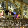 グランディアHD版 パームの街~レック鉱山 攻略(画像あり)