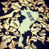47都道府県のジグソーパズル!古社工芸の木製パズルって?