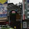 岡山の鉄道をコンプリートします(岡山&高松旅行②)