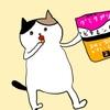 【衝撃!!】在宅勤務20日分のグミを2日で食い尽くす!!