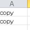 Excel TRIM関数で消えない謎の半角スペースをVBAでなんとかする