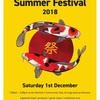 オーストラリアの日本祭り