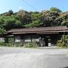 大井川鐵道-11:川根温泉笹間渡駅