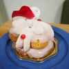 【浦和区】「アカシエ 北浦和本店」さいたま市でいちばん有名なケーキ屋さん