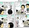 東京ぬこ探「ぬことネズミくん」