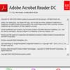 Adobe Acrobat Reader DC 19.008.20074