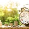 私は私との時間を大切にしたいと思います。【自分時間】