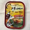 KALDIで買える「エゴマの葉キムチ(辛口)」缶詰で白飯が止まらない【エゴマの葉キムチ(辛口)/センピョ】