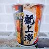 セブンプレミアム「銘店紀行 龍上海」を食べてみましたよ♪