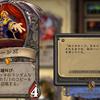 【カード個別評価】バーンズの運用について