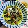 【腸内環境が気になる時】ゴボウ納豆キムチ丼の作り方。