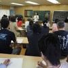 第4期教員養成 土日基礎コース.      Lehrerseminars