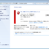 Windows Updateエラー:コード80244019