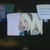 【グラビティデイズ2】キトゥン探偵の事件ファイル3「孤児失踪事件」《前編》