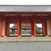 「京都御所」散歩〜雨雲と五三桐と天丼と〜