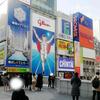 ニート期間を利用して大阪旅行をしてきました!