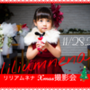 クリスマス撮影会!準備中📸✨✨✨✨めちゃ楽しみです❄