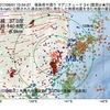 2017年09月01日 15時54分 福島県中通りでM3.4の地震