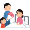 お見舞いに行く前に、患者やその家族の事をよく考えて欲しい。