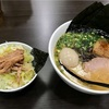 🚩外食日記(553)    宮崎ランチ   「真心屋」②より、【三点盛りラーメン】【ねぎご飯】‼️