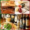 【オススメ5店】蒲田・大森・大田区(東京)にあるワインが人気のお店