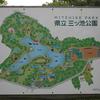 県立三ツ池公園:概要と行き方編(2つの大きな滑り台などの遊具がある公園)
