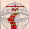 『年刊SF傑作選 7』 (創元推理文庫) 読了
