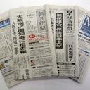 000新聞