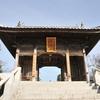 歩き遍路の四国八十八ヶ所 40 観自在寺