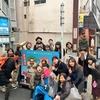 顔ハメ初詣2019in浅草!レポ!