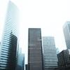 【共働き】大企業、スタートアップそれぞれの働き方 〜 ライフシフト