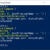 PowerShell ExchangeOnline モジュールの速度改善について