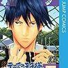 【2014年読破本39】新テニスの王子様 12 (ジャンプコミックス)