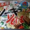 休みの日のお昼はソーキそばと沖縄ぜんざい