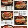 銀のさらメニューまとめ、頼み方、おすすめ商品、期間限定寿司などを紹介