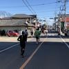 第40回 しおや湧水の里マラソン大会