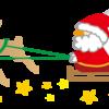 Mary Christmas♪
