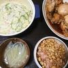 手羽元と茹で玉子、ポテトサラダ、味噌汁