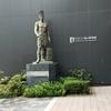 見直そう 東京の博物館 見応えある常設展示 「たばこと塩の博物館」訪問